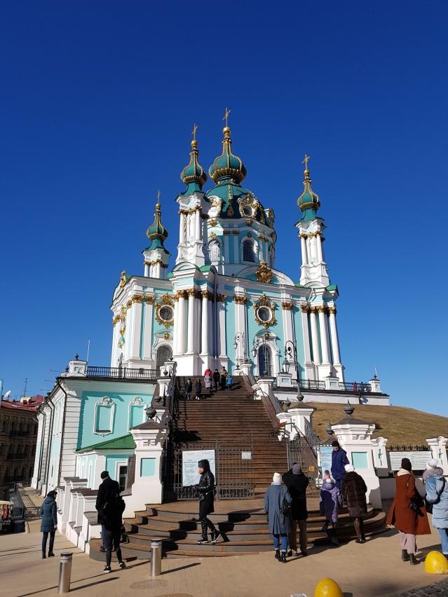 Kiev Ukraine Kyiv